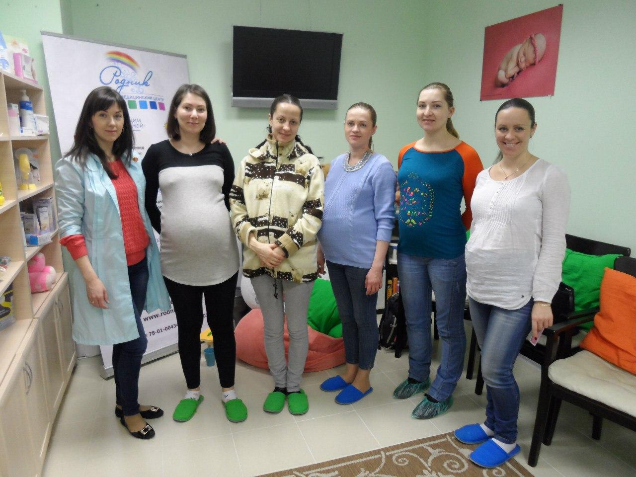 Курсы для беременных родник 5