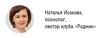 article_4_6.jpg (16 KB)