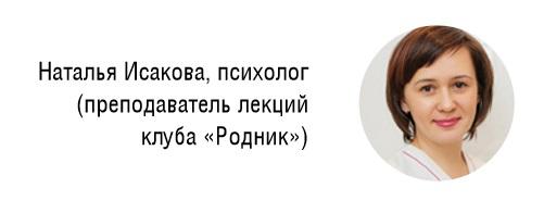 article_5_2.jpg (20 KB)