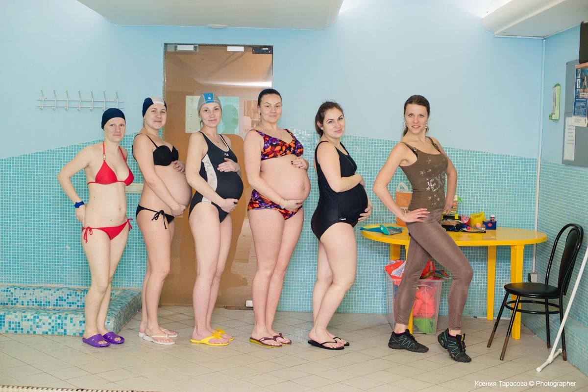 Аквааэробика для беременных